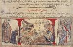 The Birth of the Prophet Muhammad, from Jami' al-tavarikh (Compendium of Chronicles). Tabriz, Persia, c. 1314-15. In Edinburgh University Library
