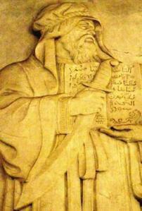 Muhammed' in Cinsel Hayatı 1