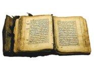 Minikurs Islam