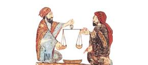 İslamın bir hukuku var mı?