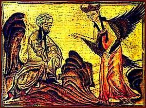 Mohammed und der Engel Gabriel